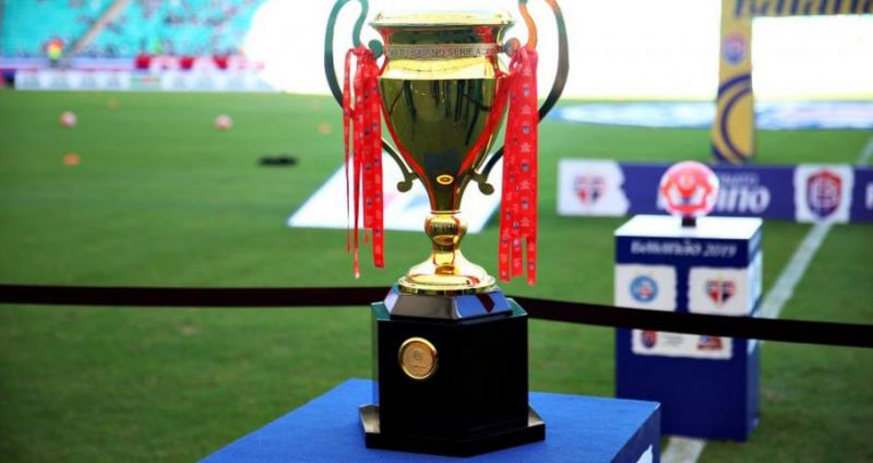 Taça Campeonato Baiano